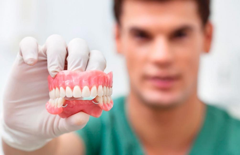 Стоматологическое протезирование